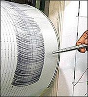 Ισχυρός σεισμός 6,3 Ρίχτερ στις κεντρικές Φιλιππίνες