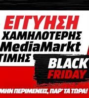 Black Friday 2020: Φέρνουμε κοντά όσα επιθυμούμε με τη MediaMarkt