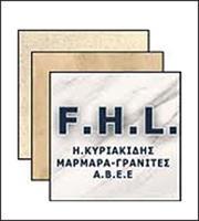 FHL Κυριακίδης: Στο 83,56% αυξήθηκε το ποσοστό της Αντίοχος