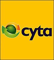 Cyta: Προσελήφθησαν σύμβουλοι για την πώληση της ελληνικής θυγατρικής