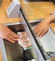 Κύπρος: Οριακές αλλαγές στα μη εξυπηρετούμενα δάνεια τον Ιούλιο