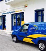 Αύξηση κεφαλαίου 100 εκατ. ευρώ και μεγάλη εθελούσια στα ΕΛΤΑ