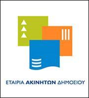 Αναγκαστική κατάσχεση λογαριασμών ΕΤΑΔ από όμιλο Μαντωνανάκη