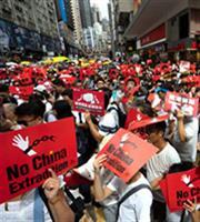 Χονγκ Κονγκ: Σε ιστορικά χαμηλά μειώνει την πρόβλεψη για το ΑΕΠ