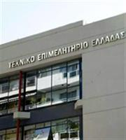 ΤΕΕ: Ηλεκτρονικά η αίτηση εξέτασης για άδεια άσκησης επαγγέλματος