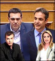 Σε εξεταστική επιμένουν ΝΔ-ΠΑΣΟΚ μετά και τις νέες δηλώσεις Βαρουφάκη