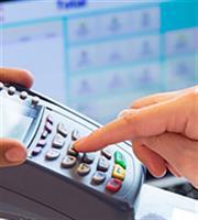 Με προμήθεια 1,5 ευρώ η πληρωμή φόρων στις τράπεζες