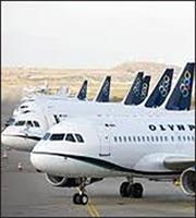 Ακυρώσεις και τροποποιήσεις πτήσεων από Olympic Air στις 21-23 Σεπτεμβρίου