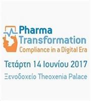 Το πρώτο συνέδριο για θέματα συμμόρφωσης στη ψηφιακή υγεία
