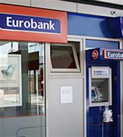 Eurobank: Στα 12,6 δισ. ετησίως το «κόστος» της υψηλότερης ανεργίας