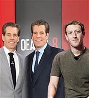 Κρυπτονόμισμα «έχει στα σκαριά» το Facebook