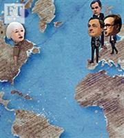 Τα κρυπτονομίσματα νέος πονοκέφαλος των κεντρικών τραπεζών