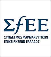 Συνέδριο ΣΦΕΕ για το δίκαιο και τη δεοντολογία του φαρμάκου