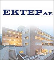 ΕΚΤΕΡ: Υπέγραψε σύμβαση με «Κτιριακές Υποδομές»