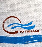 Ποτάμι: Συσκότιση αντί για φως και στην υπόθεση Novartis