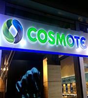 COSMOTE: Νέο ρεκόρ στην κίνηση δεδομένων κινητής