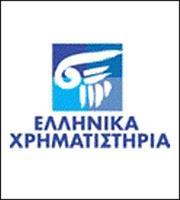 Ελληνικά Χρηματιστήρια: Στα €3,50 «κόβει» την τιμή στόχο η Euroxx