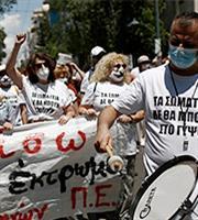 Απεργιακή συγκέντρωση στο Σύνταγμα: Το νομοσχέδιο είναι για τα σκουπίδια