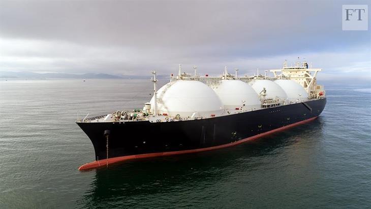 Η στροφή της Κίνας στο LNG ανατρέπει τα δεδομένα