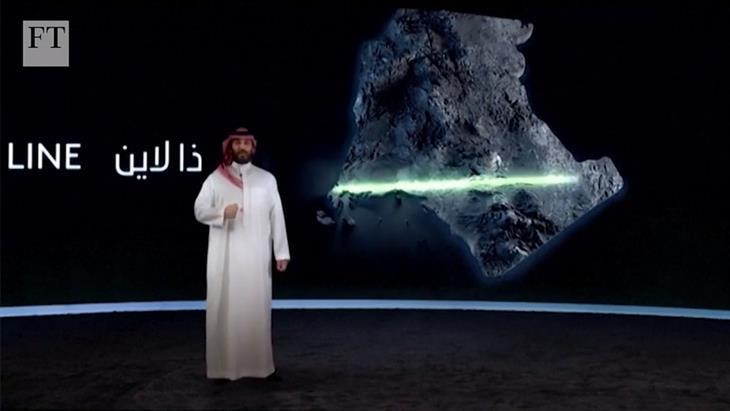 Η mega-πόλη που φτιάχνουν οι Σαουδάραβες μέσα στην έρημο!