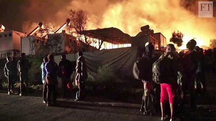 Τι μας μαθαίνει η πυρκαγιά της Λέσβου για την ευρωπαϊκή πολιτική